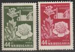 Болгария 1956 год. Ярмарка в Пловдиве. Табак, роза, ликёро-водочный завод. 2 марки