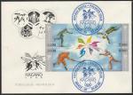 КПД Беларусь, Зимние Олимпийские игры в Нагано. 03.02.1998 год