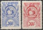 Албания 1960 год. 15 лет Международной ассоциации демократической молодёжи. 2 марки