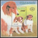 """Вьетнам 1990 год. Международная филвыставка """"Новая Зеландия-90"""". Собаки. Блок зубцовый. (("""