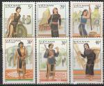 Вьетнам 1987 год. Национальные меньшинства в Центральном Вьетнаме. 6 марок