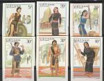 Вьетнам 1987 год. Национальные меньшинства в Центральном Вьетнаме. 6 беззубц. марок
