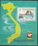 Вьетнам 1988 год. Туризм. Блок