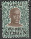 Куба 1961 год. Хесус Менендес, профсоюзный лидер. 1 марка