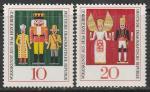 ГДР 1967 год. Народное искусство. 2 марки