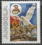 Ангола 1990 год. X конгресс MPLA. Символика, рабочие, голубь мира. 1 марка