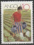 Ангола 1990 год. 10 лет Международному сельскохозяйственному фонду развития (FIDA). Фермер на полевых работах. 1 марка
