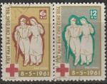 Вьетнам 1961 год. 98 лет Международному Красному Кресту. 2 гаш. марки