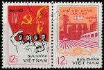 Вьетнам 1976 год. IV съезд Коммунистической Партии Вьетнама. 2 марки