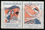Вьетнам 1974 год. Женское Движение. 2 гаш. марки