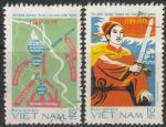 Вьетнам 1979 год. 190 лет победы над Цинской армией. 2 гашёные марки