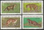 Вьетнам 1973 год. Дикие животные. 4 гаш. марки