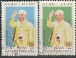 Вьетнам 1975 год. 85 лет со дня рождения Хо Ши Мина. 2 гашёные марки