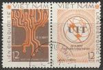Вьетнам 1978 год. 9 лет членству в Международном союзе электросвязи (UIT). 2 гашёные марки