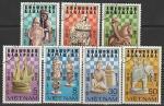 Вьетнам 1983 год. Шахматы. 7 гашёных марок.