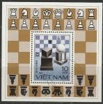 Вьетнам 1983 год. Шахматы. Блок гашёный