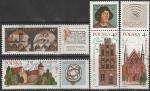 Польша 1971 год. Туризм. Архитектура. 4 гашёные марки с купонами