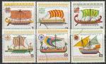 Болгария 1975 год. Исторические парусные корабли. 6 гашёных марок