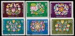 Болгария 1971 год. Весна. 6 гашёных марок