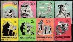 Венгрия 1959 год. Иллюстрации к детским сказкам. 8 гашёных марок