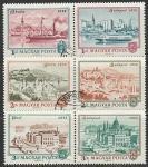 Венгрия 1972 год. 100 лет Будапешту. 6 гашёных марок