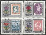 """Венгрия 1971 год. Филвыставка """"Будапешт-71"""". 100 лет венгерской почтовой марке. 4 гашёные марки"""