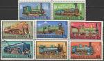 Венгрия 1972 год. Паровозы. 8 гашёных марок
