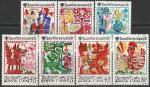 Венгрия 1979 год. Международный год детей. Рисунки к детским сказкам. 7 гашёных марок
