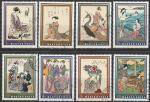 Венгрия 1971 год. Японская цветная гравюра. 8 гашёных марок