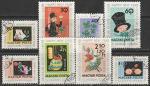 Венгрия 1963 год. Новый Год. 8 гашёных марок