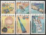 Вьетнам 1980 год. Программа Интеркосмос: СССР - Вьетнам. 6 марок (ю)