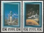 КНДР 1982 год. Космонавтика будущего. 2 марки (ю)