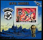 КНДР 1981 год. Чемпионат мира по футболу. Испания 1982 год. Блок (ю