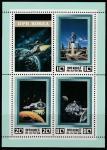 КНДР 1982 год. Космонавтика будущего. Блок (ю)
