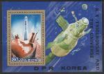 КНДР 1984 год. Константин Циолковский. Старт ракеты. Блок