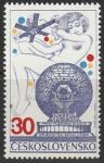 """ЧССР 1974 год. Спутник связи """"Молния"""". 1 марка ."""