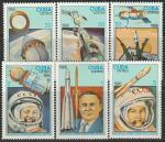 Куба 1986 год. День космонавтики. 25 лет пилотируемому полёту. 6 марок (ю)