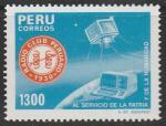 Перу 1985 год. Радио - клуб. Эмблема, спутник. 1 марка (ю)