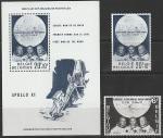 """Бельгия 1969 год. Первый пилотируемый полёт на Луну """"Аполлон-11"""". 2 марки+блок (ю)"""
