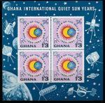 Гана 1964 год. Международный год активного солнца. Блок (ю)