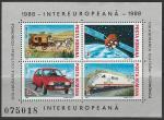 Румыния 1988 год. Иртеревропа. Почтовая карета, автомобиль, спутник, экспресс. Блок (ю)