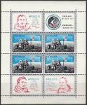 """Румыния 1971 год. """"Аполлон-15"""". Лунный автомобиль с двумя космонавтами. Блок (ю)"""