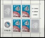 """Румыния 1969 год. """"Аполлон-12"""". Лунная посадка. Блок (+1ю)"""