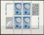 "Румыния 1969 год. ""Аполлон-8"". Лунная кругосветка. Блок (ю)"