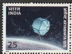 """Индия 1975 год. Запуск первого индийского спутника """"Арьябхат"""". 1 марка (ю)"""