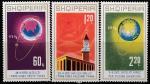 Албания 1971 год. Космические достижения Китая. Здание правительства, спутниковые орбиты. 3 марки (ю)