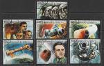 Экваториальная Гвинея 1972 год. Аварии в космосе и погибшие космонавты. 7 гашёных марок (ю)