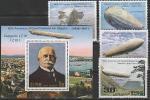 КНДР 1988 год. 150 лет со дня рождения Фердинанда Цеппелина, 4 марки + блок