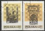 Польша 1974 год. Шахматы, 2 гашёные марки
