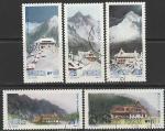 Польша 1972 год. Приюты альпинистов, 5 гашёных марок